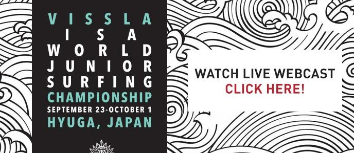 2017 VISSLA ISA 世界ジュニアサーフィン選手権