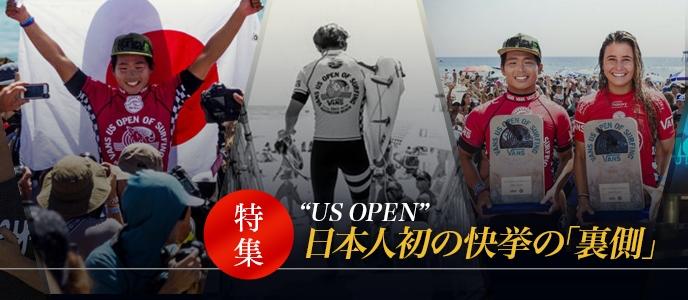 """【特集】 """"US OPEN"""" 日本人初の快挙の「裏側」(全3話)"""