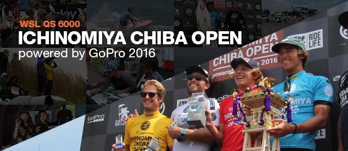 WSL QS6,000 『Ichinomiya Chiba Open』まとめ