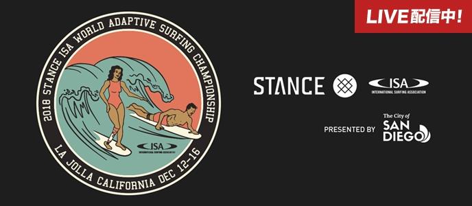 2018 SATANCE ISA World Adaptive Surfing Championship